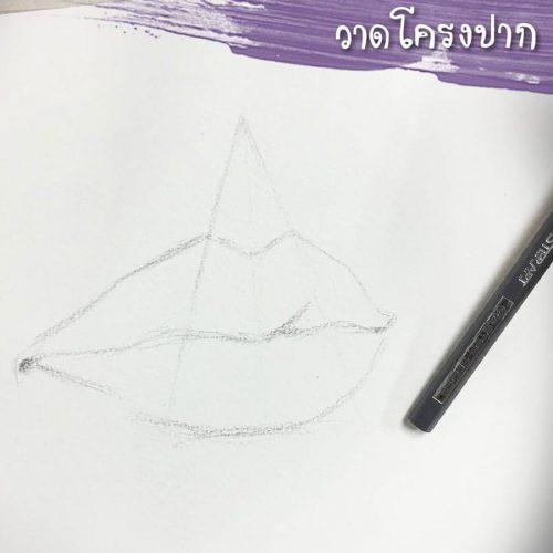 Drawing_02