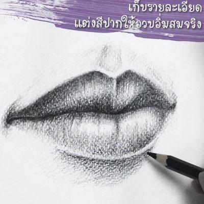 Drawing_05