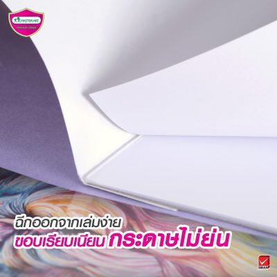 กระดาษวาดเขียน สีไม้ Master Art